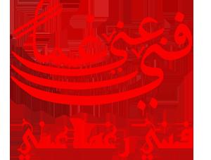 logo-fanni-1